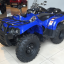 Baltmotors ATV 400